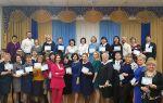 Краевой Фестиваль педагогического мастерства