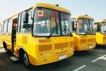 Обновление парка школьных автобусов и «скорых» в регионах