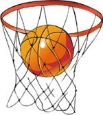 Поздравляем баскетболистов!