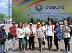 Благотворительный детский фестиваль «Радуга»