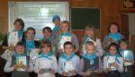 Семинар-конкурс «Вода России»