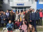 Экскурсия в Ресурсный центр АО ТФК «Камаз»
