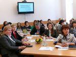 Круглый стол «Профессиональный стандарт современного учителя: региональный аспект»