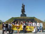 Поездка  по военно-историческому маршруту «Вдоль по линии Кавказа»