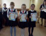 Неделя русского языка  четвертых классов
