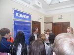 Экскурсия в институт электроэнергетики, электроники и нанотехнологий