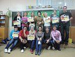 Сбор-тимбилдинг для  молодых специалистов и вновьприбывших учителей