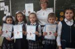 Школьный марафон на  Учи.ру
