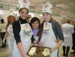 Праздник хлеба на Юге России-2014